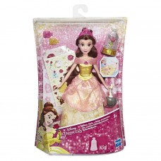 Disney Princess: Glitter Belle