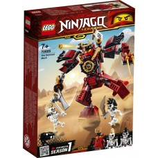 Lego Ninjago: 70665 De Samoerai Mech