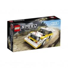 Lego Speed: 76897 1985 Audi Sport Quatro S1